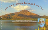 """Around Arunachala""-The Mountain as the Master, with quotes of Ramana Maharshi"